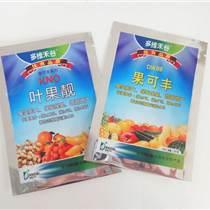 濱州金霖塑料包裝制品廠,專業生產農藥包裝