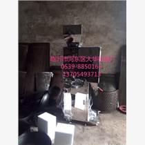臨沂五谷雜糧分裝機生產廠