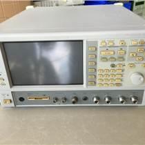R3131A 頻譜分析儀