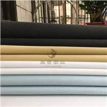 厂家大量批发0.8白色高弹力不织布 环保透气纤维纸 手袋专用弹力不织布内衬