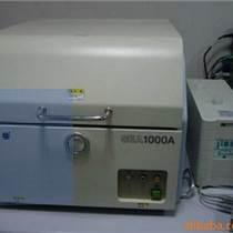 最新铅含量检测仪 铅含量分析仪 铅含量测试仪 ROHS分析仪器
