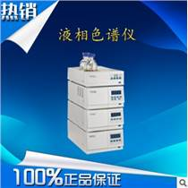 高压液相色谱仪 服装甲醛和可分解芳香胺检测仪