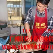 白切鸡|做法|技术|培训/广州哪里学最好