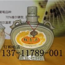 87年瀘州老窖特曲老酒正品購買_白酒收藏