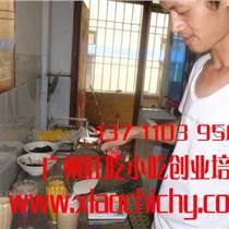现磨豆浆|做法|技术|培训/广州哪里学最好