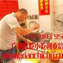 广式拉肠粉|做法|技术|培训/广州哪里学最好