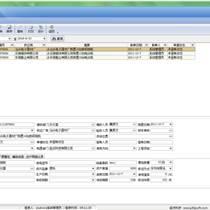 單機版資產管理軟件【綠色版資產管理系統】
