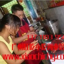 隆江猪脚饭|的做法|技术|培训/广州哪里学最好