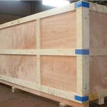明通集團專業定制設備包裝綜合解決方案