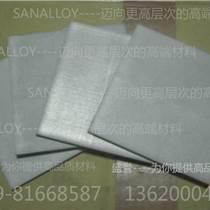 桑阿洛伊FRT15超硬鎢鋼板材