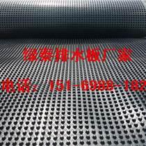 漢川屋頂綠化濾水板車庫排水板