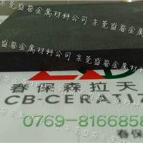 春保KG6高抗拉強度鎢鋼板材