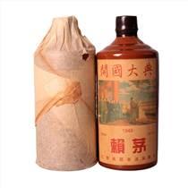 貴州79年開國大典賴茅酒供應廠家直銷