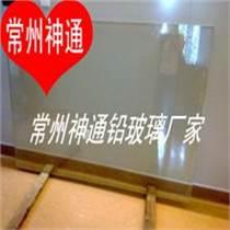 医院用的铅玻璃,长沙铅玻璃,射线防护铅玻璃厂(图)