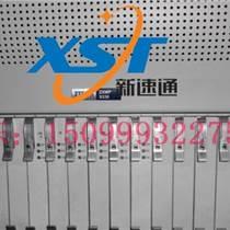 中興S325出廠價
