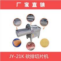 牛排加工設備供應廠家直銷肉類加工生產線 牛羊肉加工切割設備配套價格