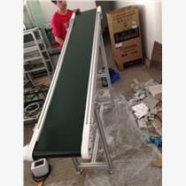 输送机流水线微型机械手配套PVC输送带铝材小型注塑。机传送传输带