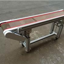 物流流水线 输送带 ,pvc皮带运输机 传送机 ?#33014;?#36755;送机 小型注塑机