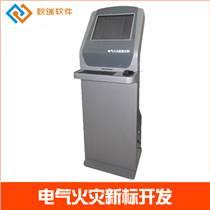 XE3020D軟件開發-秋瑞軟件