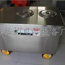 河南新鄉廠家直供炒冰機