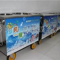 龍寶之星炒酸奶機炒冰機