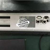 维修海天注塑机科霸电脑