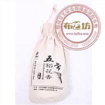 郑州定做束口袋 棉布袋  杂粮袋