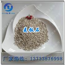供應優質麥飯石濾料 億洋麥飯石廠家現貨直銷