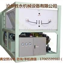 桑葚真空冷凍干燥機