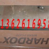 新疆乌鲁木齐VolvoABG325摊铺机熨平板底板网上贸易平台