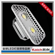 淄博凱創LED投光燈價格供應廠家直銷