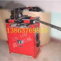 鑫宏UN-150D鋼筋對焊機功率夠大可加工大鋼筋