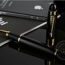 昆明宝珠笔中性笔、笔海文具、宝珠笔中性笔好用