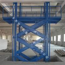 漯河固定式升降货梯_新乡恒力_固定式升降货梯生产厂家