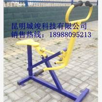 迪慶健身器材廠家 健身路徑選宙鋒科技