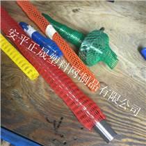 轴承保护网套批发螺杆蓝色包装网套零件塑料保护网套聚乙烯网套