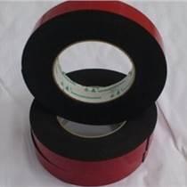 紅膜黑色泡棉膠帶 紅皮黑色泡棉雙面膠