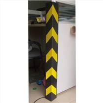 供应橡胶护墙角-停车场反光条