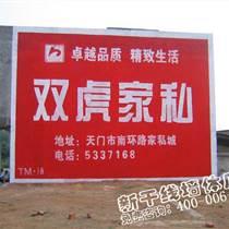 宜昌市戶外廣告公司墻體廣告噴繪寫真彩鋼招牌廠家直銷