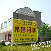 湖北新干線廣告有限公司宜昌戶外廣告公司宜昌全境墻體廣告