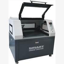 广州激光大师精密激光切割机销售优质服务