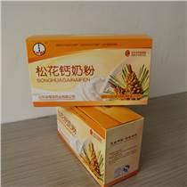 濟寧送花鈣奶粉供應廠家直銷 中秋禮品