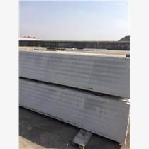 威海grc轻质隔墙板,鑫盛建材厂,grc轻质隔墙板厂家