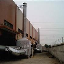 废气处理,粤绿环保,茶山废气处理工程