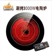 圓形涮烤火鍋電陶爐雪鍋專用爐 陶瓷鍋3000W大功率電陶爐