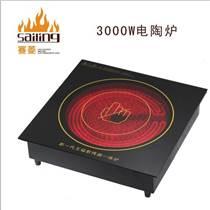 賽菱大功率商用水晶火鍋電陶爐 水晶盤涮烤爐 寶塔火鍋專用電陶爐