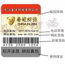 供应双鸭山月饼提货券印刷设计