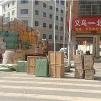 货运 北京到义乌货运 万泽霖货运代理(图)