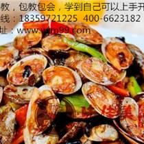 川湘菜廚師培訓廈門專業烹飪味佳美培訓學校