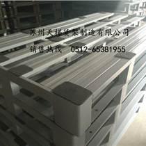 金属托盘|天梯货架|上海金属托盘批发
